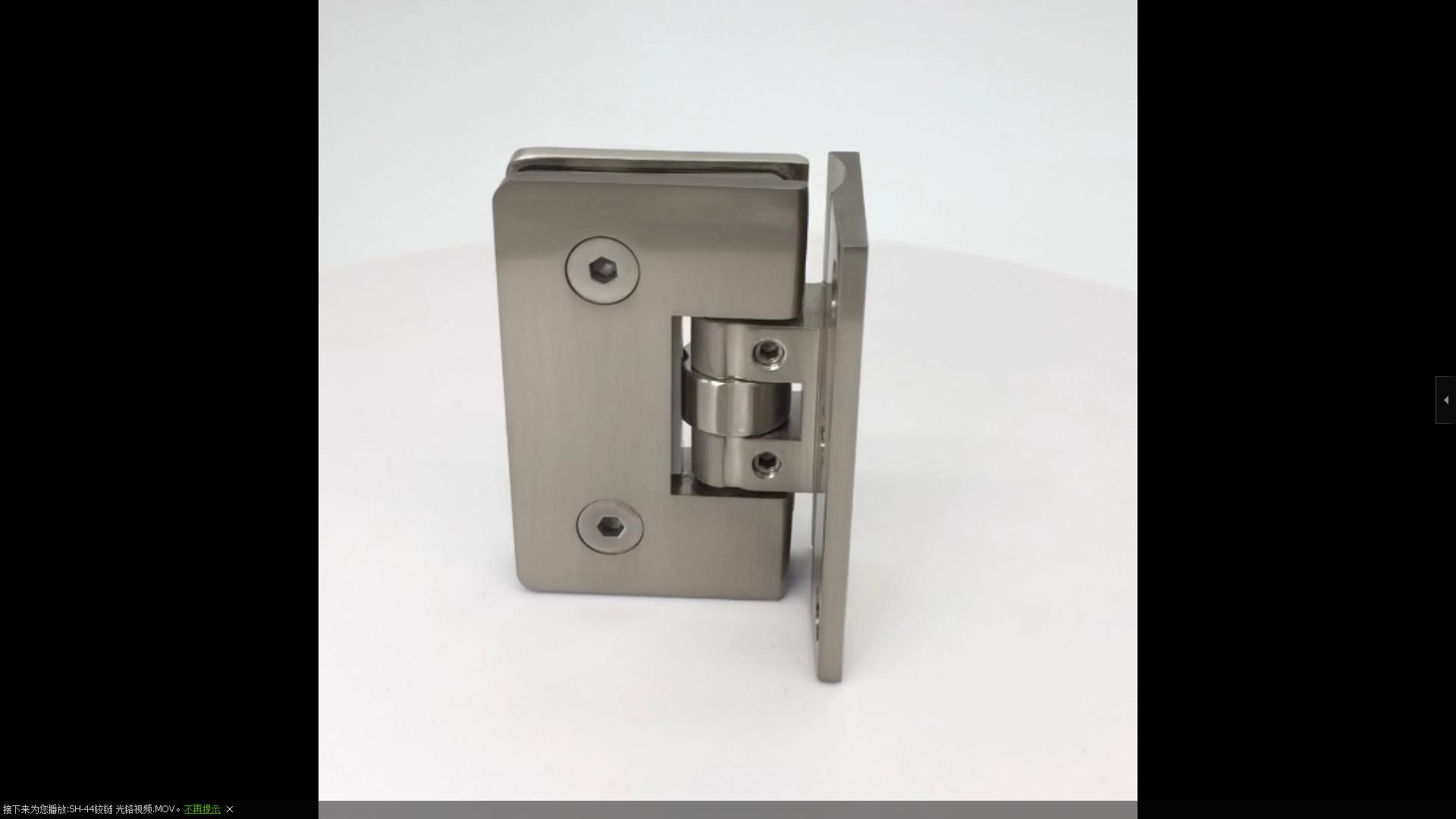 SH-44-T2AD sand nickel video-JY