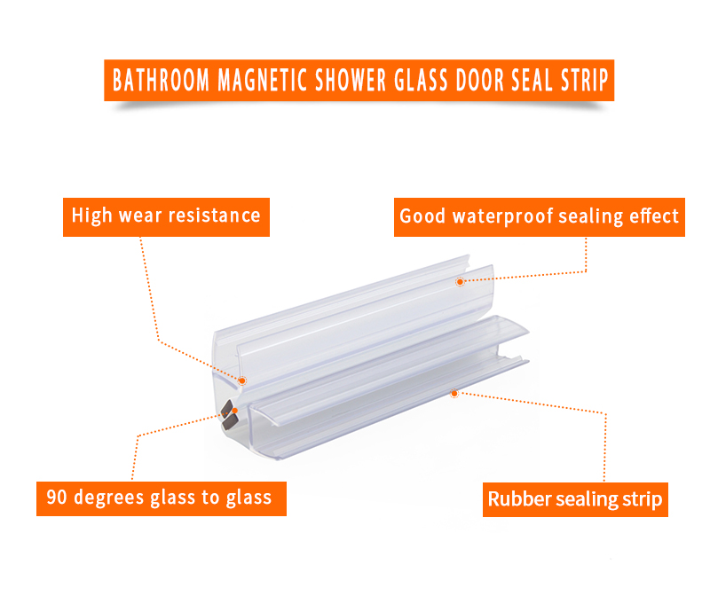 product-Bathroom magnetic shower glass door seal strip TSS-MP9-JY-img