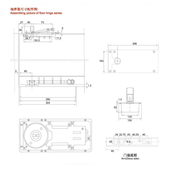 product-JY-Floor Srings FLS-8300-img